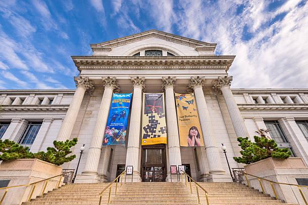 Musée D'histoire Naturelle Banque d'images et photos libres de droit - iStock