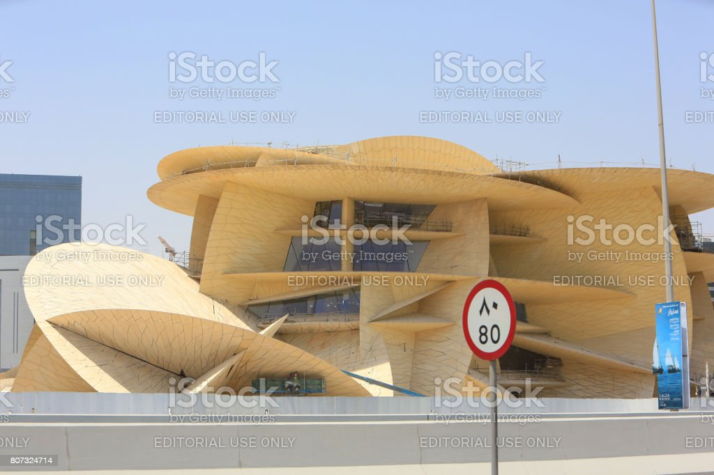 National Museum Of Qatar Under Construction In Doha Stock Photo