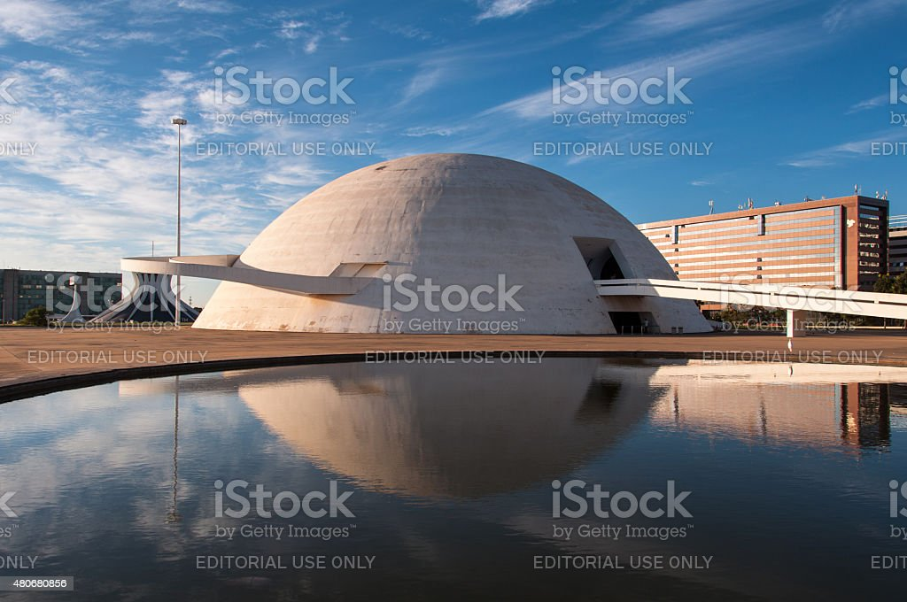 National Museum of the Brazil Republic stock photo