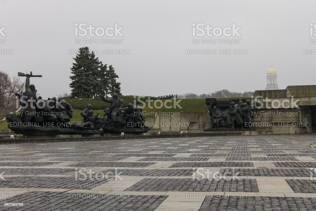 National Museum of the History of Ukraine in the Second World War. Memorial complex in Kiev, Ukraine stock photo