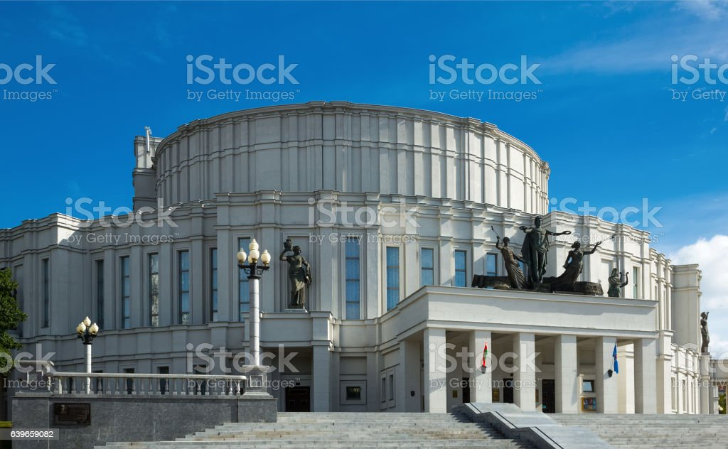 National Opera and Ballet Theatre stock photo