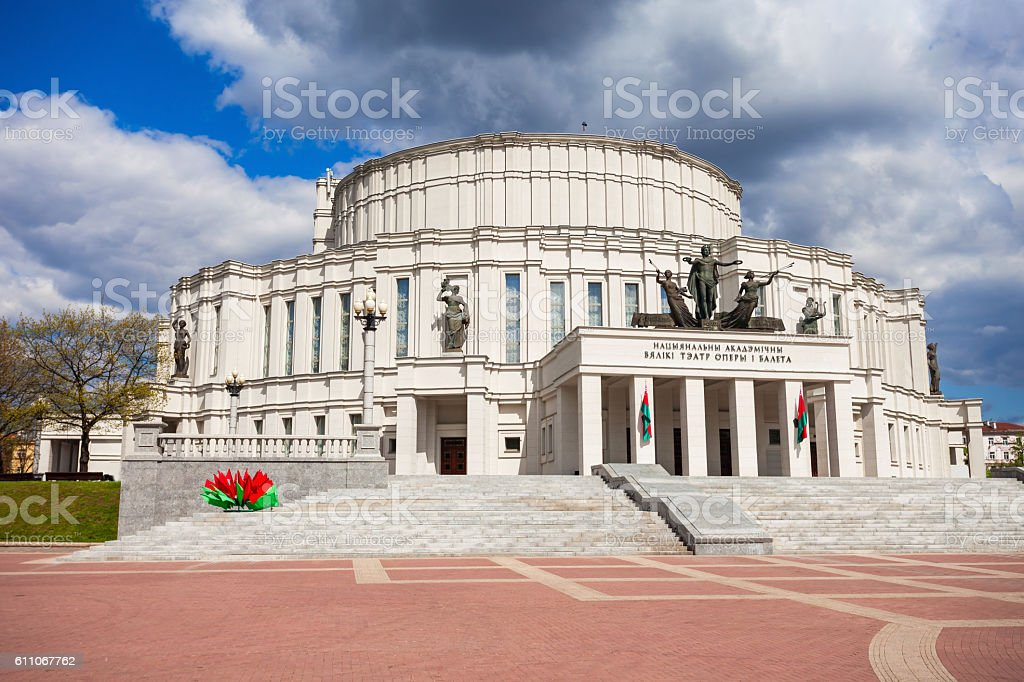 National Opera Ballet Theatre stock photo