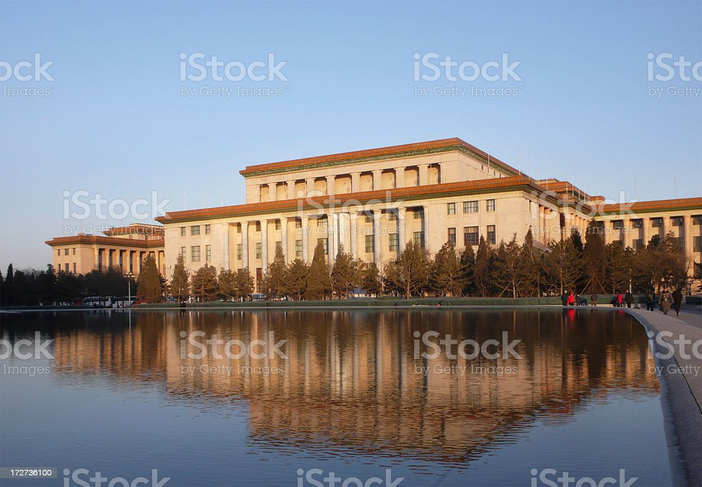 National Parliament of China in Beijing royalty-free stock photo