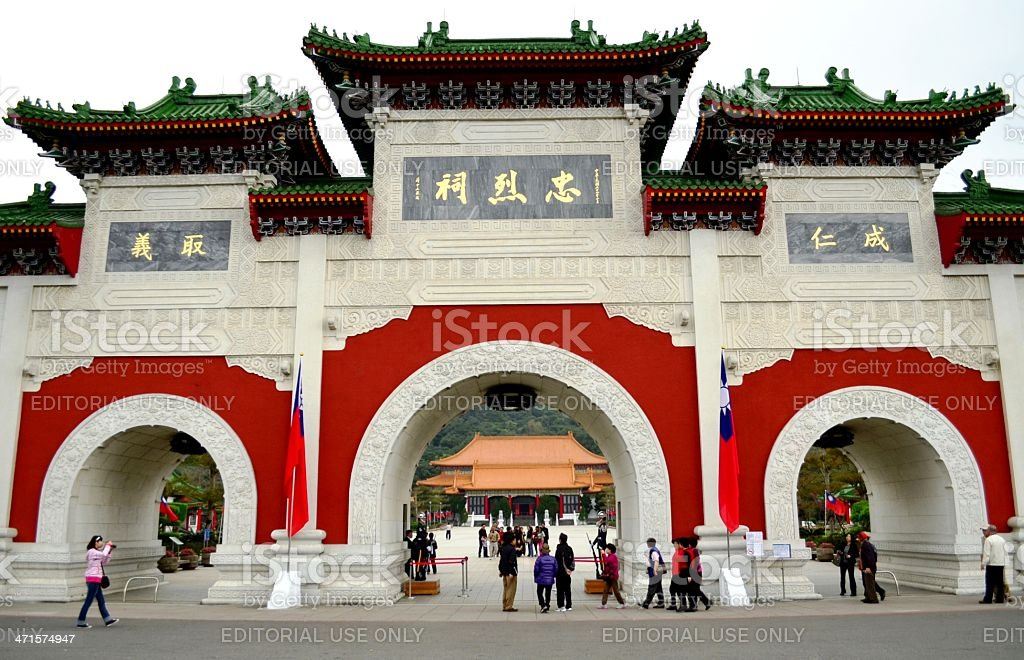 National Revolutionary Martyrs' Shrine, Taipei, Taiwan royalty-free stock photo