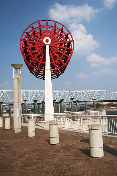 National Steamboat Monument - Cincinnati, Ohio stock photo