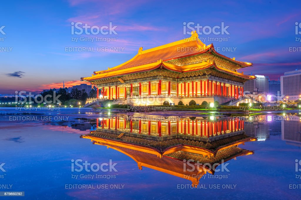 National Theater and Concert Hall stock photo