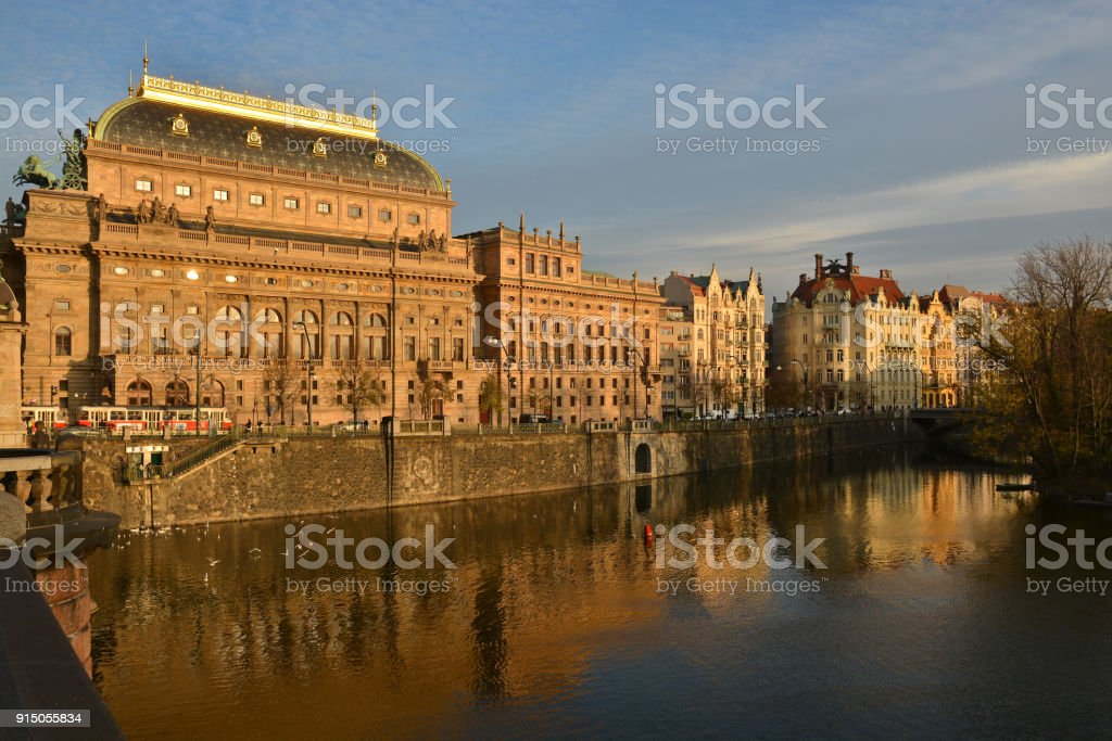 National Theater in Prague. stock photo