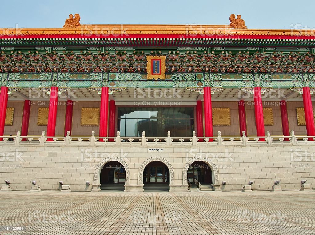 National Theater in Taipei, Taiwan. stock photo