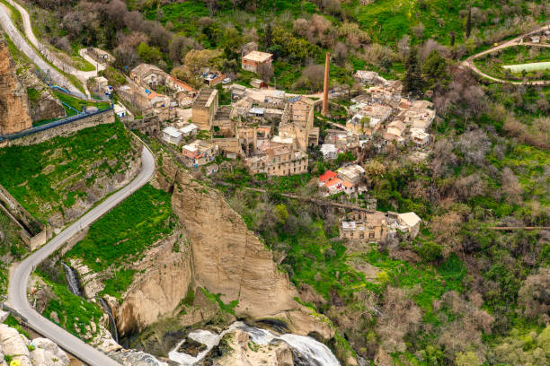 Nature of Constantine, the capital of Constantina Province, north-eastern Algeria stock photo