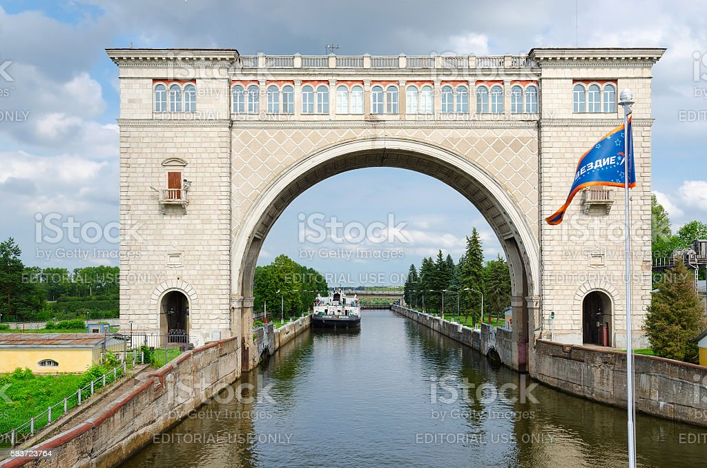Navigable gateway of Uglich hydroelectric power station, Uglich, Russia stock photo
