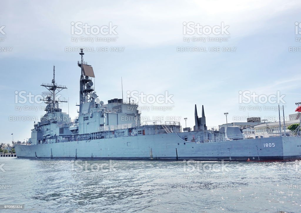 Navy Ship in the Port of Kaohsiung stock photo