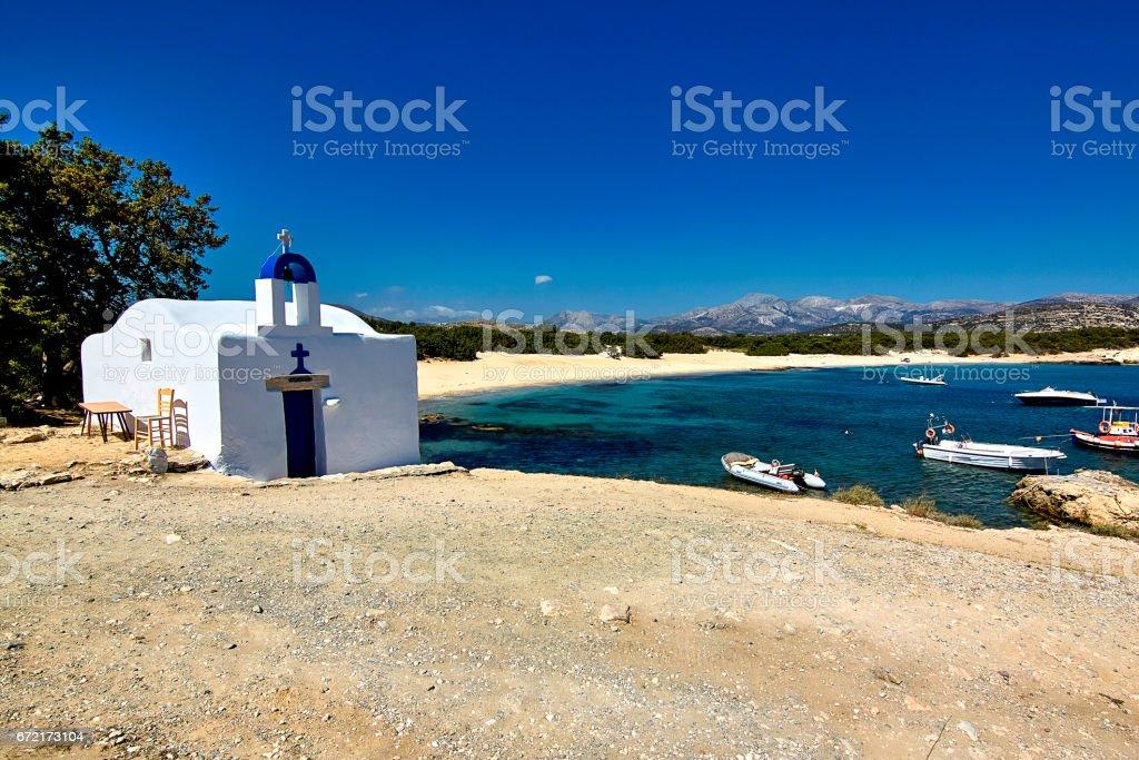 Naxos Beach of Alyko stock photo