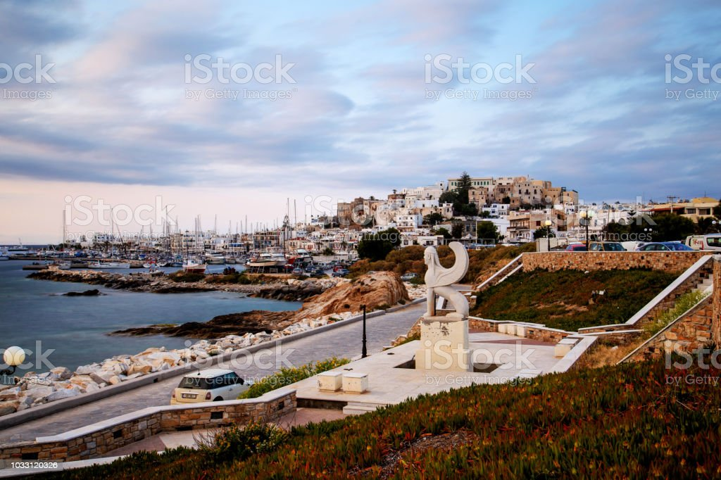 Naxos Island Town View stock photo