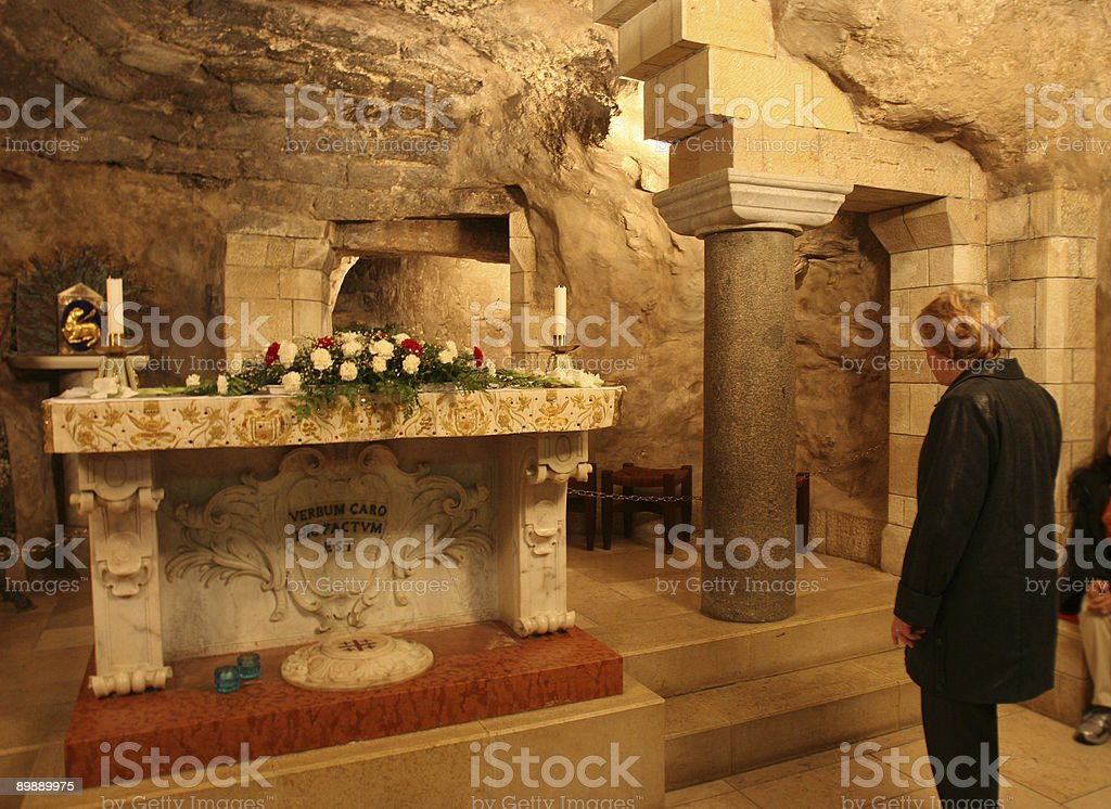 Nazareth, Basilica of the Annunciation royalty-free stock photo
