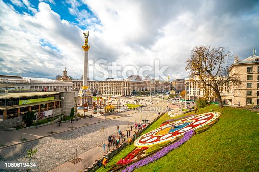 Kiev, Ukraine - October 26, 2018: Kiev  view showing Nebesna Sotnya and Founders Monument, buildings, trees, grass, cars and people walking on the street can be seen on the background