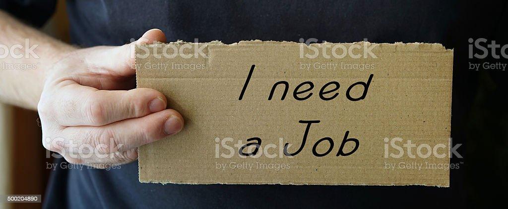 I need a Job stock photo