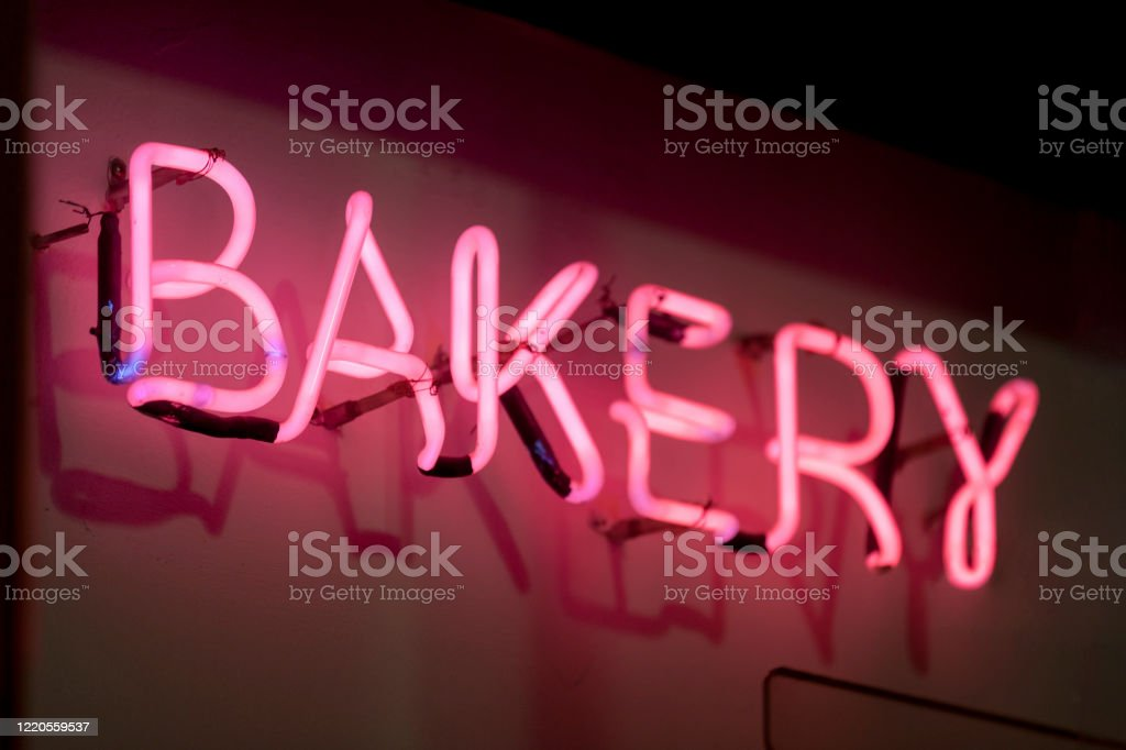 Neon light - Bakery - Royalty-free Bakery Stock Photo