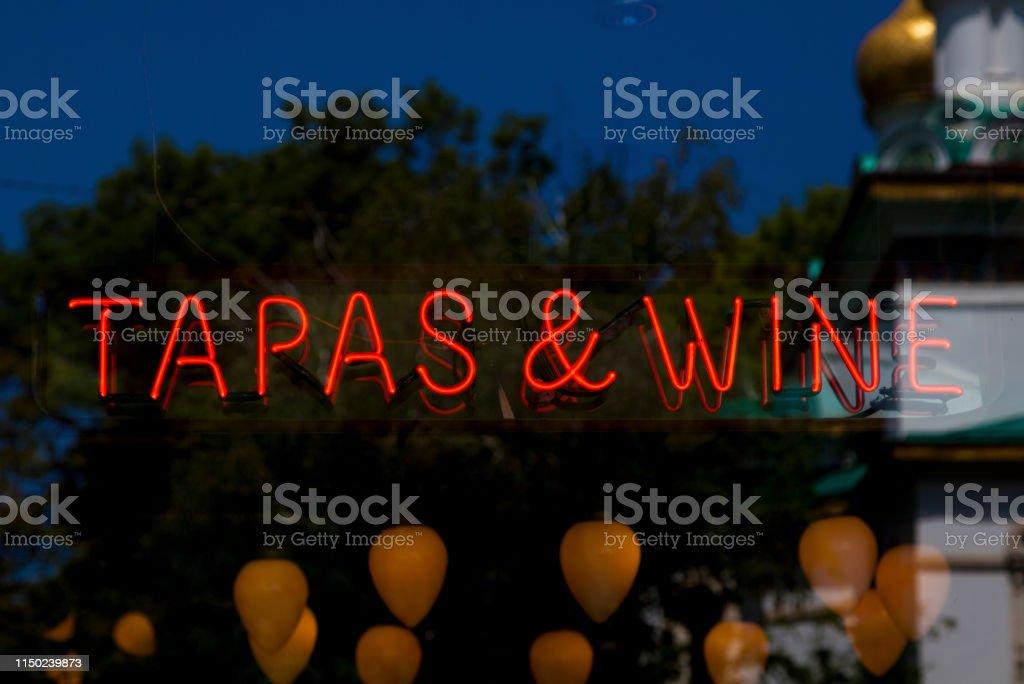 Neon light - Tapas & Wine stock photo