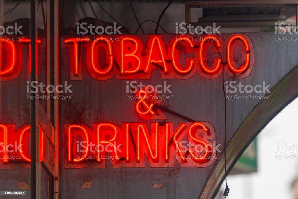 Neon light - Tobacco & Drinks stock photo