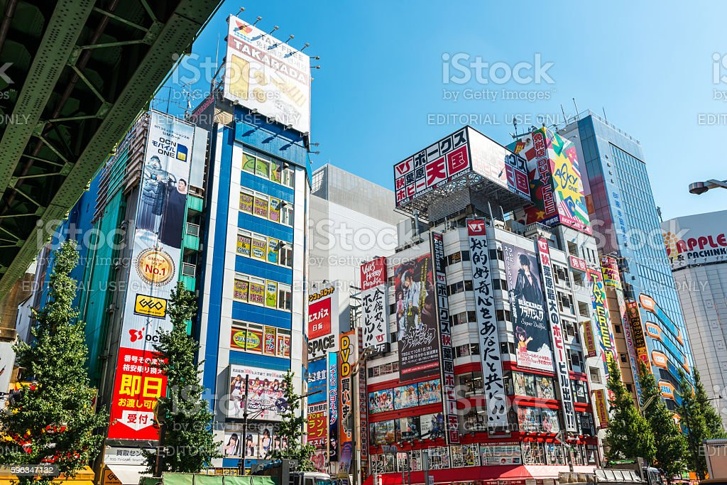 Neon lights and signs in Akihabara in Tokyo, Japan royalty-free stock photo
