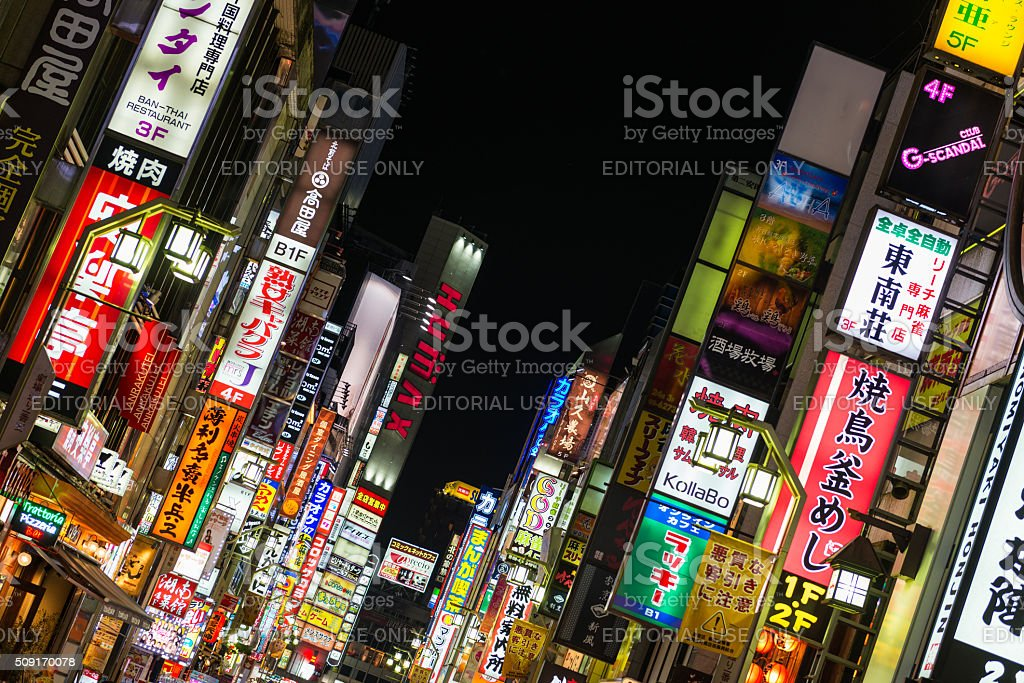 Neon lights and signs in Kabuki-cho in Tokyo, Japan stock photo