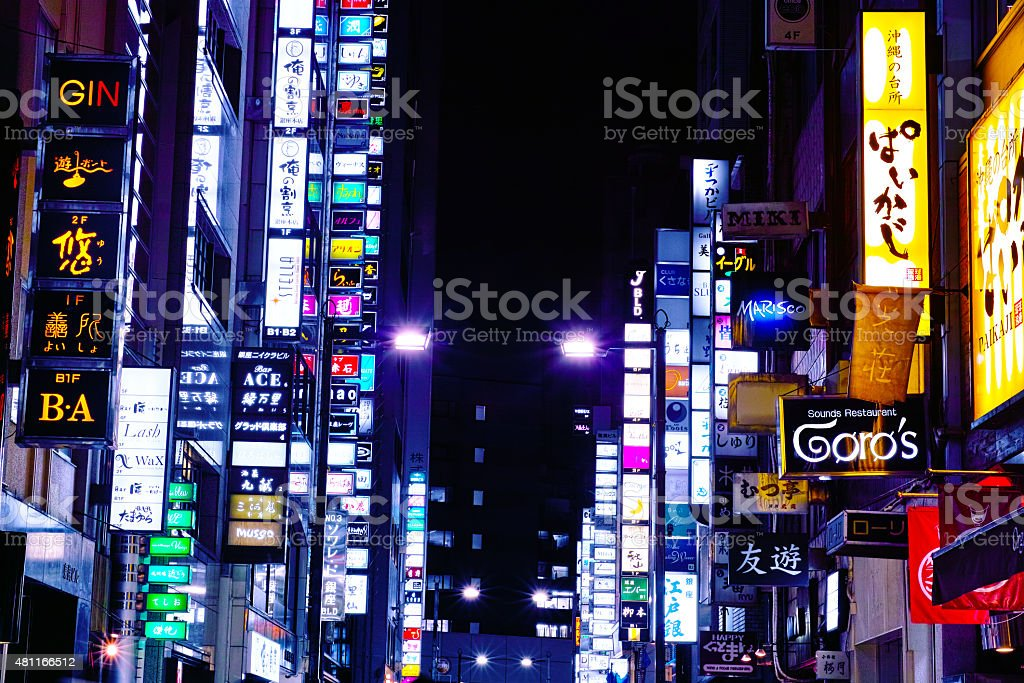 Neon of downtown Ginza stock photo