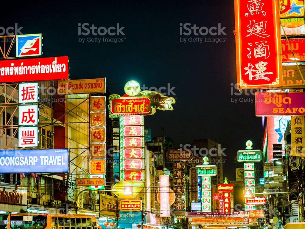 Neon signs Chinatown Bangkok Thailand stock photo