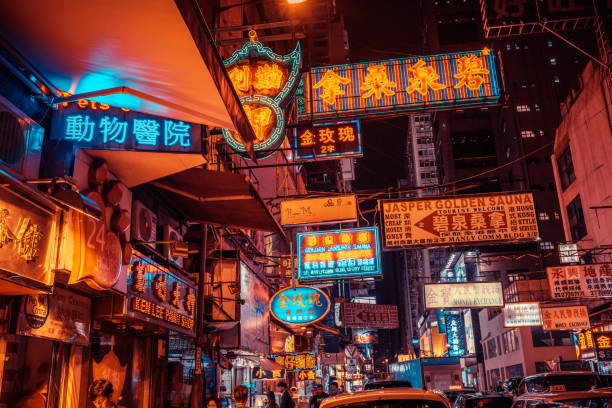 Neon Schilder in Hongkong, China in der Nacht – Foto
