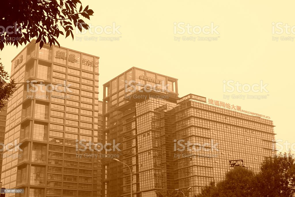 Netease and Sohu cyber building building in Tsinghua Science Par stock photo
