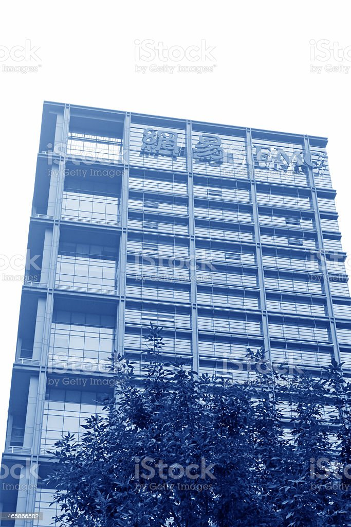 Netease Mansion in Tsinghua Science Park, beijing, china stock photo