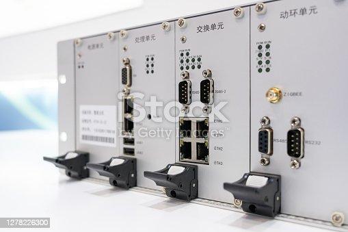 Network data processor