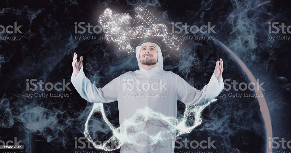 Neurology research in virtual reality stock photo