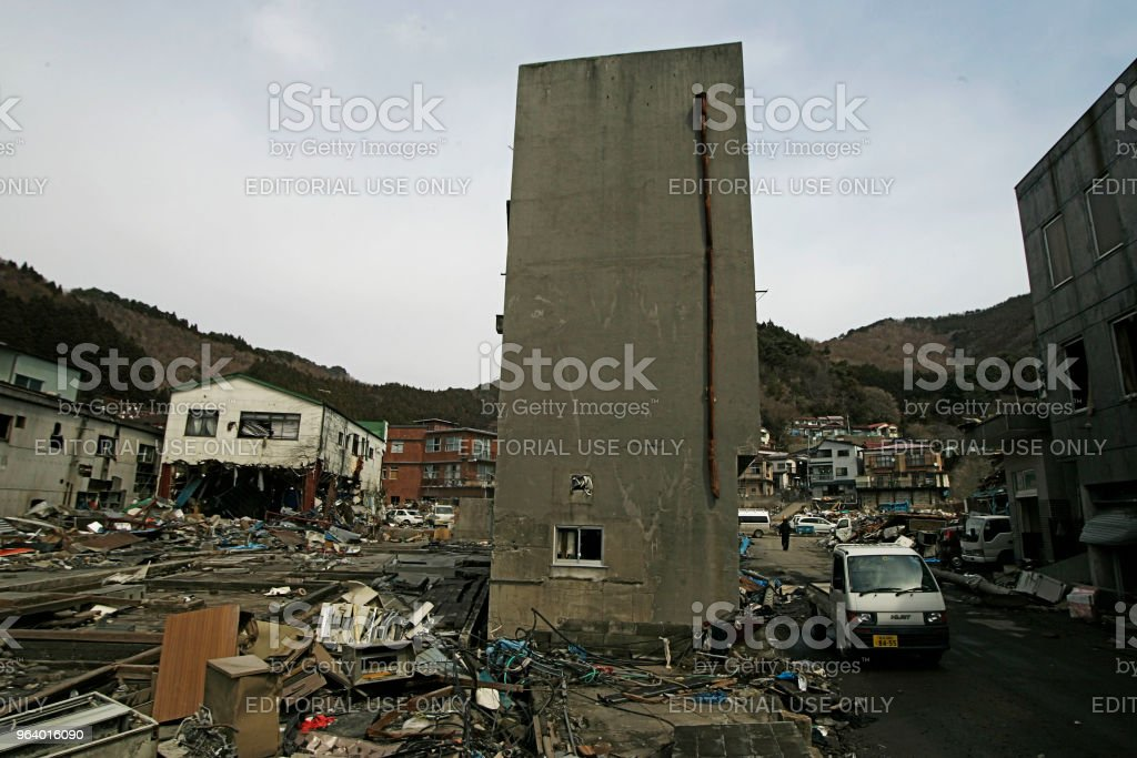 Never End Environmental Disaster - Royalty-free 2011 Tohoku Earthquake And Tsunami Stock Photo