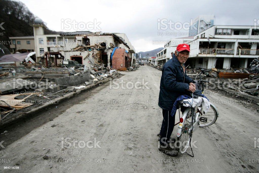 Never End Environmental Disaster - Royalty-free 2011 Tohoku Earthquake And Tsunami Stock Photo