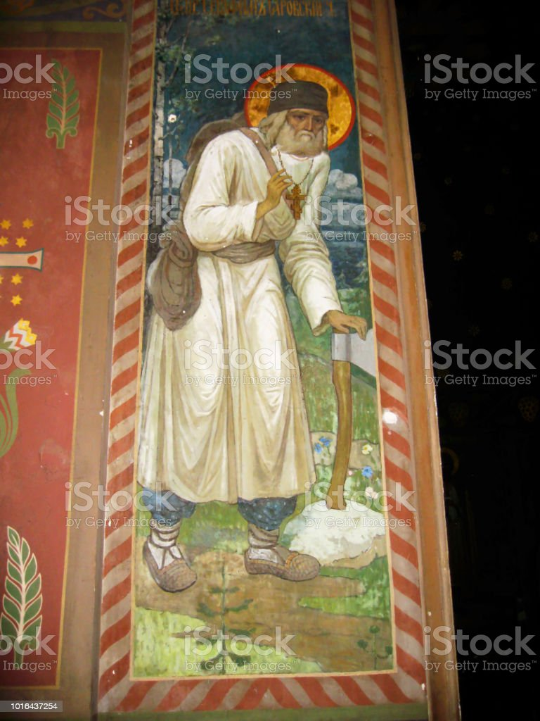 New Aphon monastery inside. Abkhazia stock photo