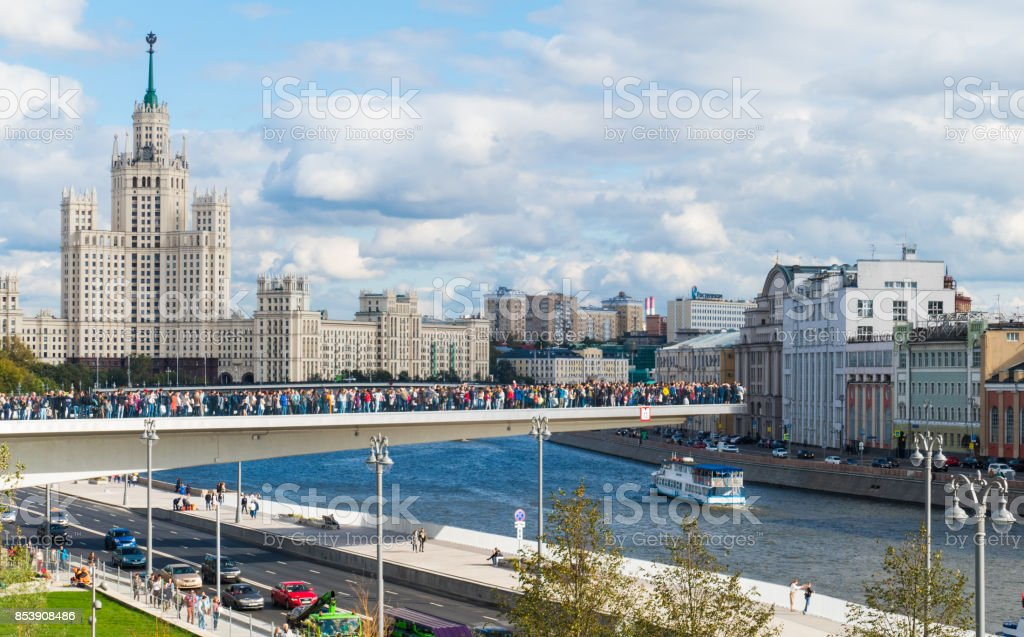 A new bridge to the middle of the Moscow River stock photo