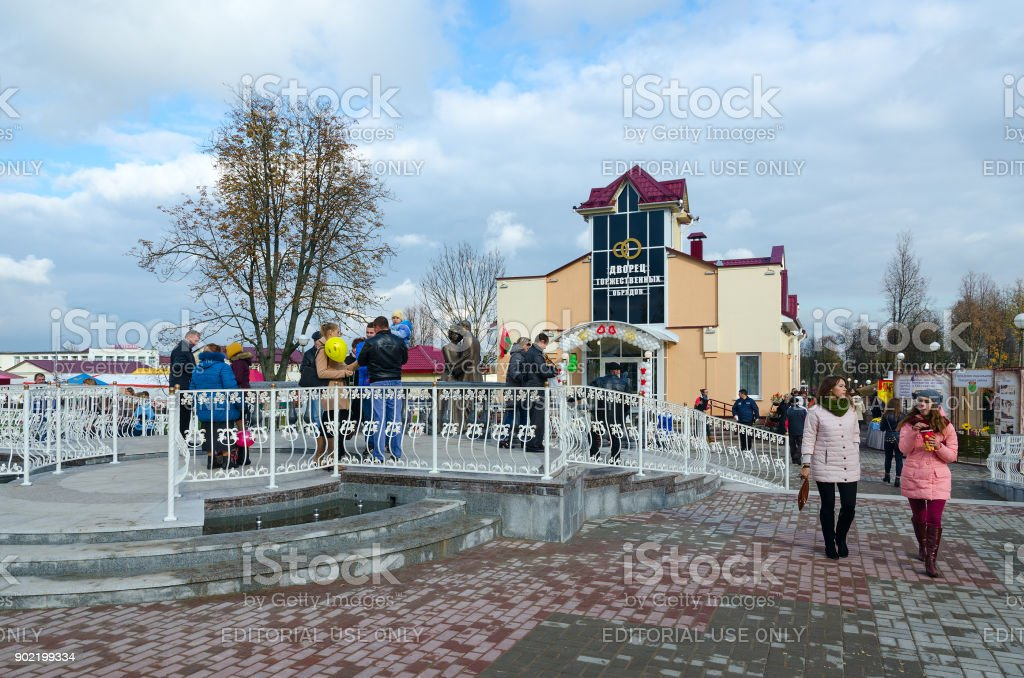 New building of Civil Registry Office in Senno, Vitebsk region, Belarus stock photo
