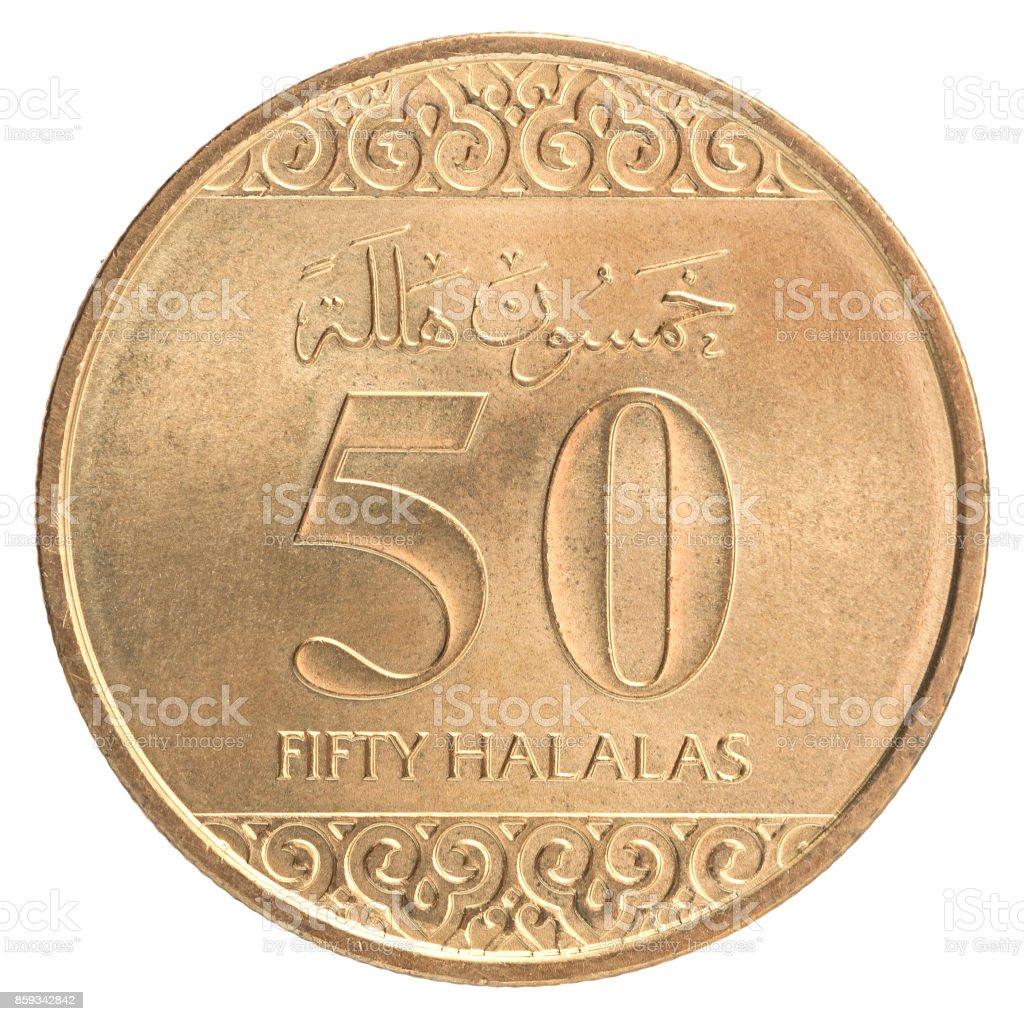 New Coin Saudi Arabia stock photo