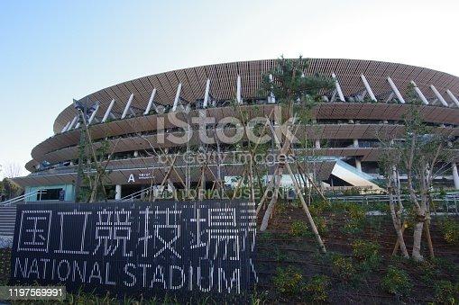 1188904934 istock photo New Japan National Stadium in Tokyo 1197569991