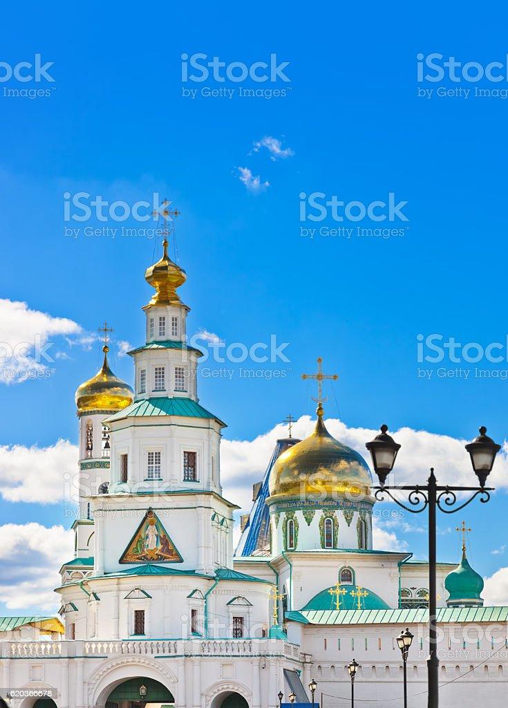 Nowe Jerozolimie klasztor Istra, Rosja zbiór zdjęć royalty-free