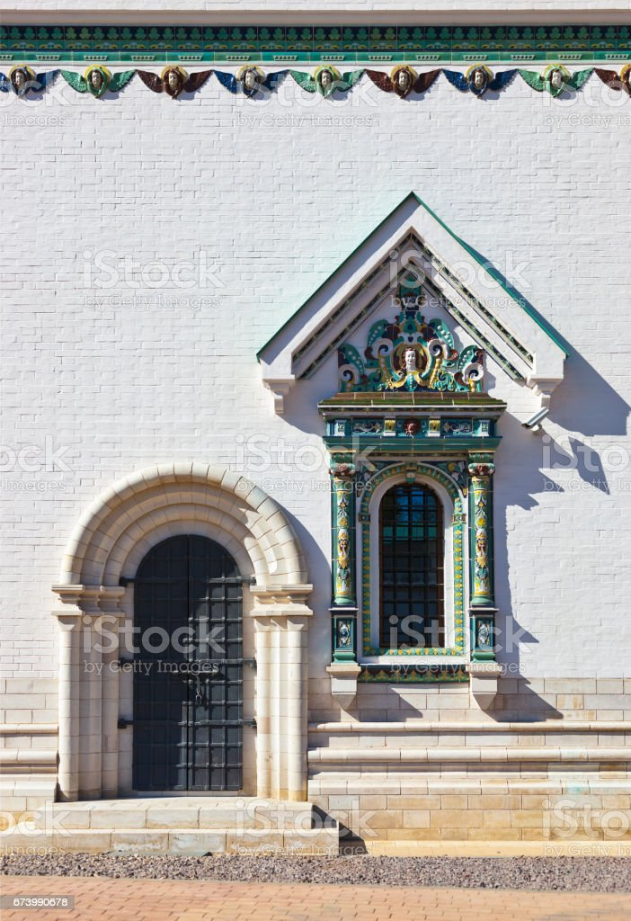 New Jerusalem monastery - Istra Russia royalty-free stock photo