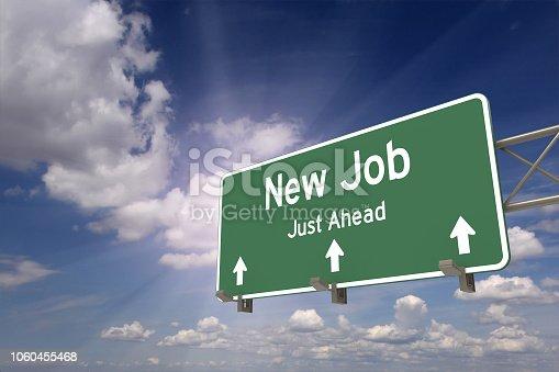 New job recruitment career