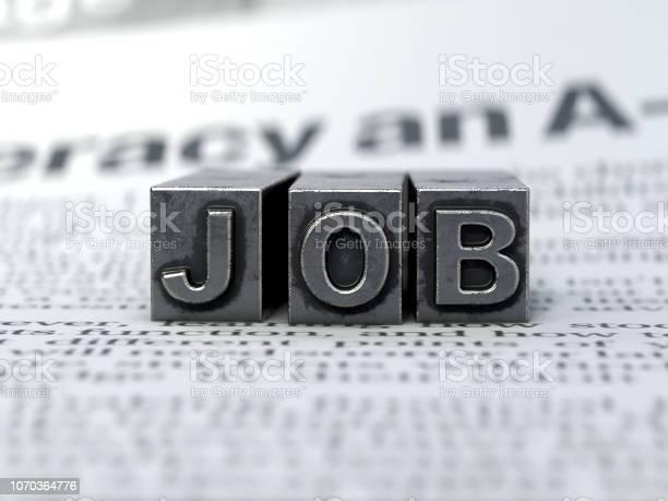 New job type text picture id1070364776?b=1&k=6&m=1070364776&s=612x612&h=qaknkfq7ldzy0t3dqxjku31m jskgmoxfrq14awvklu=