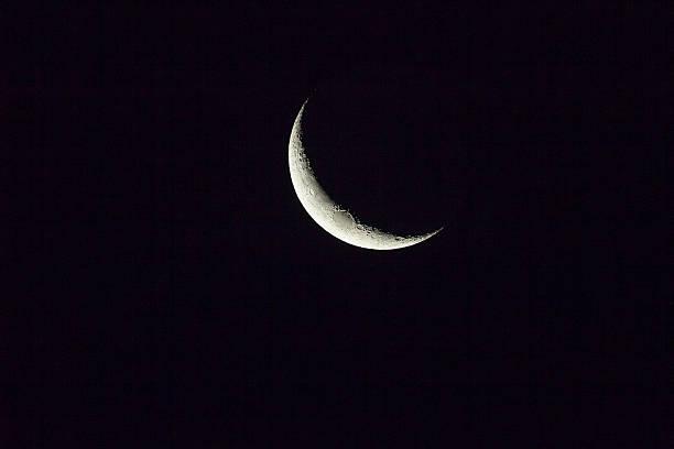 New Moon stock photo