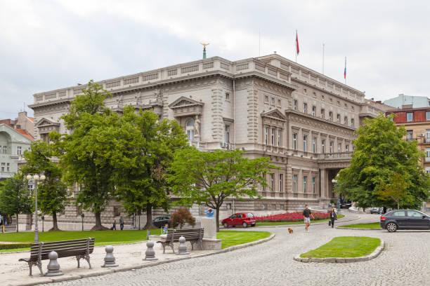 New Palace in Belgrade stock photo
