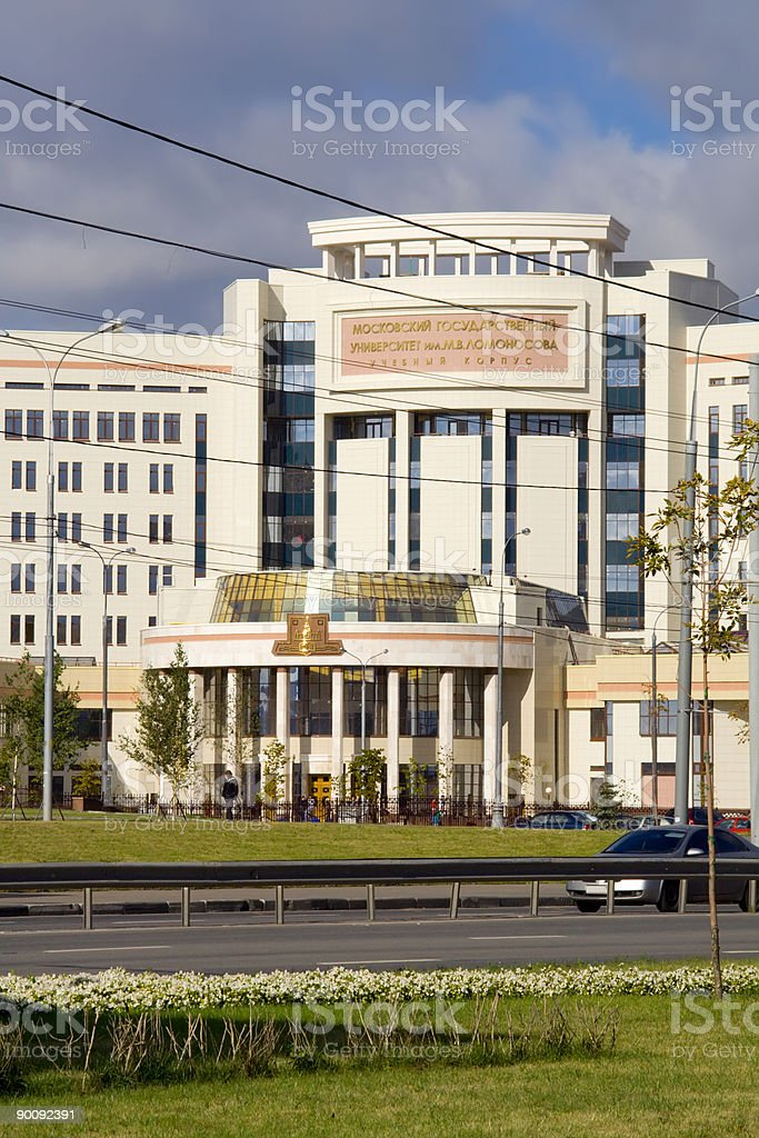 New study building of Moscow University stock photo