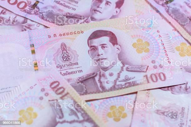 Nieuwe Thaise Bahtvaluta Stockfoto en meer beelden van Bank - Financieel gebouw