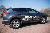 istock New Toyota RAV4 459023735