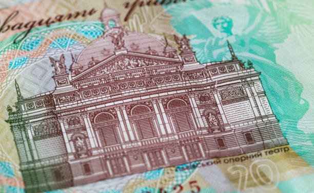 new twenty hryvnyas banknote of 2018 - watermark stock photos and pictures