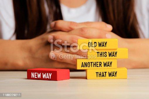 istock New way 1188229211